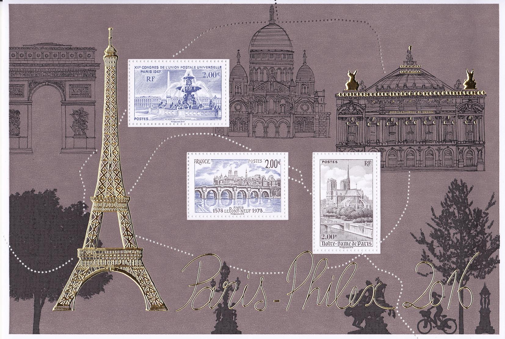 フランス切手.jpg
